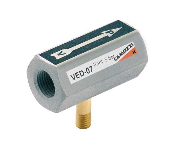 Магистральные вакуумные эжекторы. Серия VED